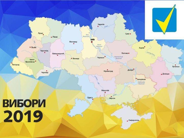 В Луганській області видаватимуть оформлені біометричні документи за посиленим графіком роботи