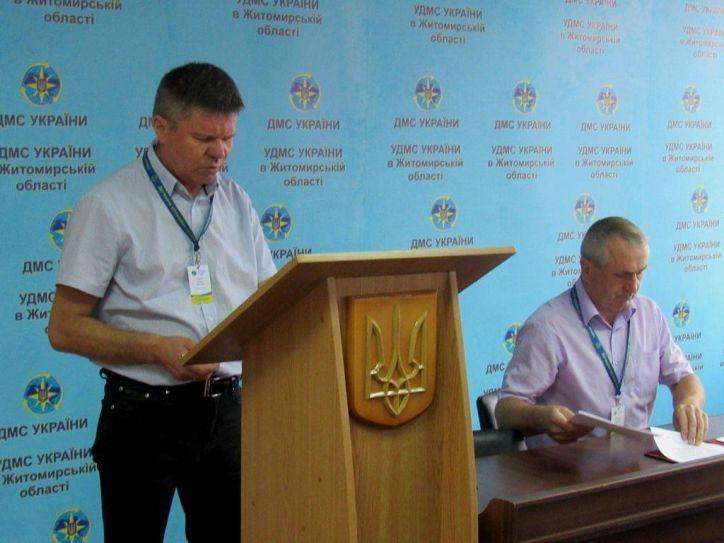 Конференція трудового колективу державних службовців відбулась в Управлінні міграційної служби Житомирщини
