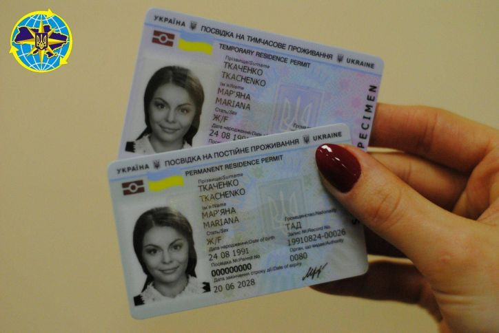 Biometric documents for foreigners and stateless persons are more secured than old-type paper permits