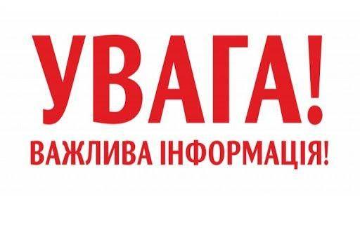 Міграційна служба Івано-Франківщини змінила графік надання адміністративних послуг на період дії карантинних заходів