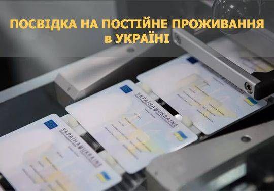 На Буковині постійно проживає понад 5 тисяч іноземців, з них переважно – громадяни РФ та Молдови