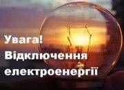 До уваги відвідувачів Лиманського РВ ГУ ДМС в Одеській області!