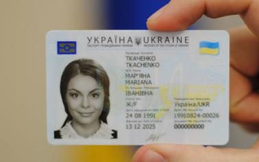 """На Закарпатті черговий """"бум"""" здачі документів на біометричний паспорт"""